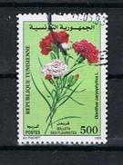 Tunesie Y/T 1368 (0) - Tunisie (1956-...)