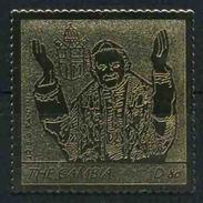 2005 Gambia, Papa Giovanni Paolo II° In Metallo Adesivo ,  Nuova (**) - Gambia (1965-...)