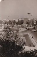 Iran Teheran Baharestan Square 1959 - Iran