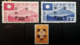 Chine,  Occupation, Shanghai Et Nankin, 1945, BP61 - 1943-45 Shanghai & Nanjing