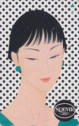 Télécarte Japon / 110-155657 - Cosmétiques NOEVIR / Femme Girl - Japan Cosmetics Cosmetic Phonecard Parfum Perfume - 196 - Perfume