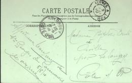 Ambulant Veynes à Lyon Oblitérant Le Timbre Et Répété Au Dos Sur Une Carte   Col De L'Arc, Chaine De La Moucherolle - Marcophilie (Lettres)