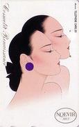 Télécarte Japon / 110-125265 - Cosmétiques NOEVIR / Femme - Girl Japan Cosmetics Phonecard Parfum Perfume - 228 - Perfume