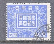 Japan 383  (o) - 1926-89 Emperor Hirohito (Showa Era)
