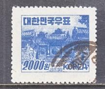Korea 186   Perf  12 1/2  (o)   Wnk 257 1952 Issue - Korea, South