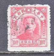 CHINA  NORTH EAST  23  (o) - North-Eastern 1946-48