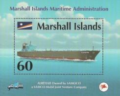 Marshall Islands,  Scott 2017 # 710,  Issued 1999,  S/S Of 1,  MNH,  Cat $ 1.25,  Ship - Marshall Islands