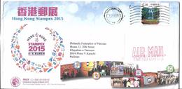 HONG KONG Stampex Souvenir Cover 2015, 2014 Bride's Pool To Pakistan. - Cartas