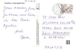 20C: Czech Republic Architecture Building Stamp On Rozhledny Jizerskych Hor Postcard - Czech Republic