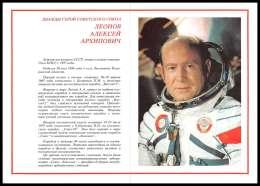 11855/ Espace (space Raumfahrt) Photo D'Astronaute Cosmonaut 20x28 Cm Russie (Russia Urss USSR) - Lettres & Documents