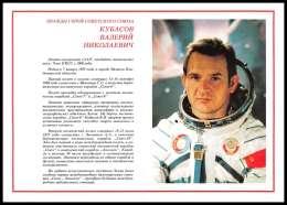 11868/ Espace (space Raumfahrt) Photo D'Astronaute Cosmonaut 20x28 Cm Russie (Russia Urss USSR) - Cartas