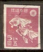 JAPON   -   1946 .  Y&T N° 359 Oblitéré  .   Poissons - 1926-89 Empereur Hirohito (Ere Showa)
