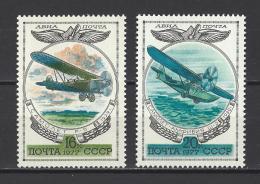 RUSSIE . YT PA 128 Et 129 Histoire De L'aviation Russe 1977