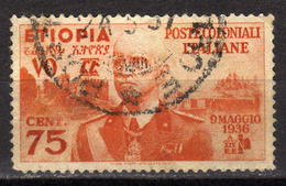 ITAL. ÄTHIOPIEN 1936 - MiNr: 6  Used - Ethiopia