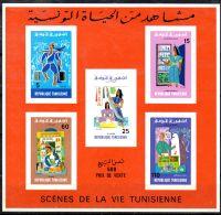 Tunisie 1970 , Scènes De La Vie Tunisienne;   YT BF 3A Non Dentelé, Neuf * , Lot 46860 - Tunisia (1956-...)