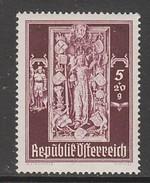 TIMBRE NEUF D´AUTRICHE - TOMBEAU DE FREDERIC III, CATHEDRALE SAINT-ETIENNE DE VIENNE N° Y&T 654 - Eglises Et Cathédrales