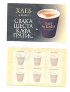 BON COUPON FOR COFFEE - Serbie