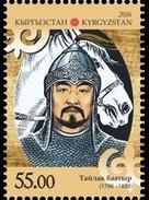 Kirgizië / Kyrgyzstan - Postfris / MNH - De Grote Strijder Taylak 2016 - Kirgizië