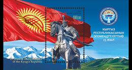 Kirgizië / Kyrgyzstan - Postfris / MNH - Sheet 25 Jaar Onafhankelijkheid 2016 - Kirgizië