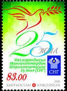 Kirgizië / Kyrgyzstan - Postfris / MNH - 25 Jaar CIS 2016 - Kirgizië