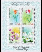 Kirgizië / Kyrgyzstan - Postfris / MNH - Sheet Flora 2016 - Kirgizië