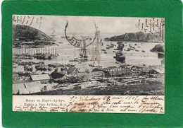 Lüshunkou  -PORT-ARTHUR  Ville Portuaire De Chine, Anciennement Connue Sous Le Nom De Port-Arthur CPA Précurseur 1905 - Chine