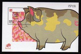 Macau 2007 Year Of The Pig S/Sheet Mnh