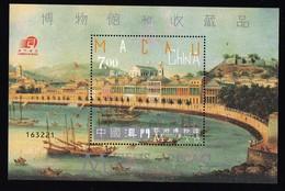 Macau 2003 ART MUSEUM S/Sheet Mnh
