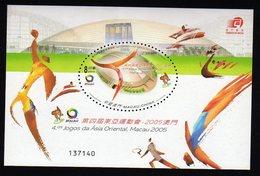 Macau 2005 EAST ASIAN GAMES S/Sheet Mnh
