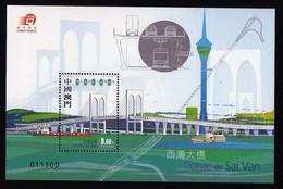Macau 2005 SAI WAN BRIDGE S/Sheet Mnh