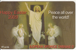 GREECE - Happy Easter 2005, VF By Amimex Promotion Prepaid Card, Tirage 200, 04/05, Used - Grecia