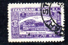 T1984 - CHARKHARI INDIA ,  2 Anna : Due Esemplari Usati - Charkhari
