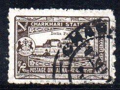 T1986 - CHARKHARI INDIA ,  1 Anna Esemplare Usato Con Decalco - Charkhari
