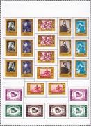 Belgique - Collection Vendue Page Par Page - Timbres Oblitérés / Neufs */** (avec Ou Sans Charnière) - Belgique
