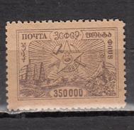 CAUCASE * 1923 YT N° 15