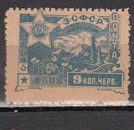 CAUCASE * 1923 YT N° 22