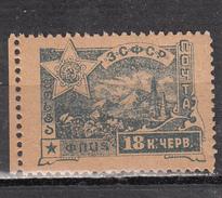 CAUCASE * 1923 YT N° 23