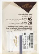 Alt971 Baggage Card Adesivo Bagaglio Ethiad Airways Emirati Arabi Uniti Flight Milano Malpensa Abu Dhabi - Etichette Da Viaggio E Targhette