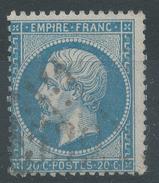 Lot N°33575   N°22, Oblit GC 1532 FOECY (17), Ind 6 - 1862 Napoléon III