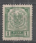 Dominican Republic 1922. Scott #230 (U) Coat Of Arms * - Dominicaine (République)