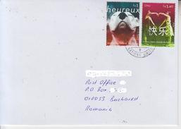 U N O / O N U GENEVA 2014: INTL HAPPINESS YEAR On Cover Circulated To Romania - Registered Shipping! Envoi Enregistre ! - ONU