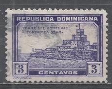 Dominican Republic 1932. Scott #279 (U) Tower Of Homage, Ozama Fortress * - Dominicaine (République)