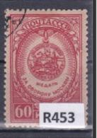 """URSS 1946: Francobollo Usato Da 60k. Della Serie """"Ordini Sovietici"""" - 1923-1991 URSS"""