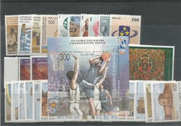 Greece 1998 MNH COMPLETE YEAR - Ganze Jahrgänge