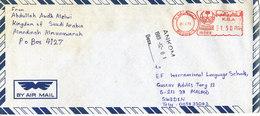 Saudi Arabia Air Mail Cover Sent To Sweden Medina 1989 - Saudi Arabia