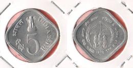 India 5 Paisa 1976 FAO - India