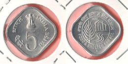 India 5 Paisa 1978 FAO - India