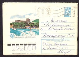 """Water Skiing At Pension House """"Siberian Oilworker"""" In Tuapse On Russia USSR Used Cover Issued 18 12 1978 URSS Entier"""