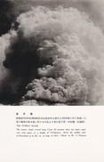 JAPON----HIROSHIMA----the Atomic Cloud.................----voir 2 Scans - Hiroshima