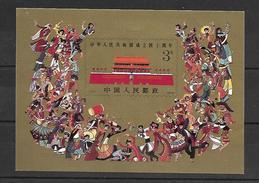 CHINA PRC 1989 J163 S/s MNH Sc 2240 CH065 - 1949 - ... People's Republic